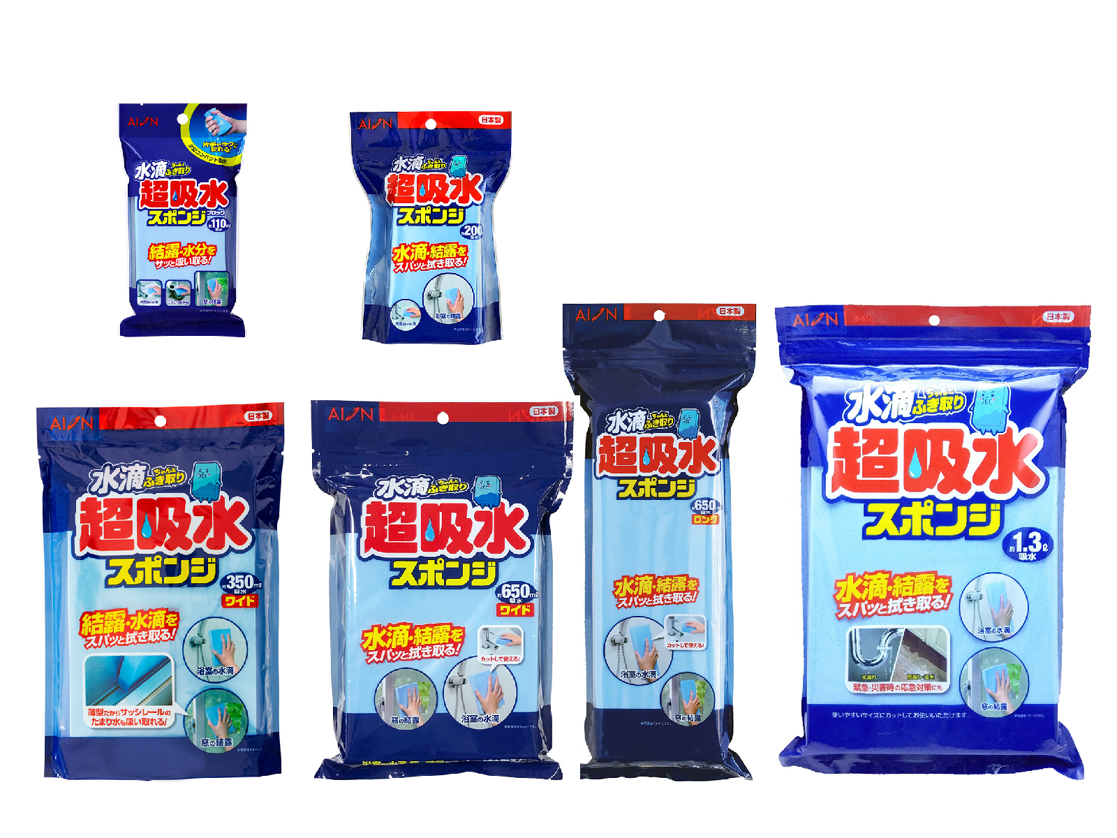 水滴ちゃんと拭き取りシリーズ(家庭内清掃用・結露吸収用スポンジブロック)
