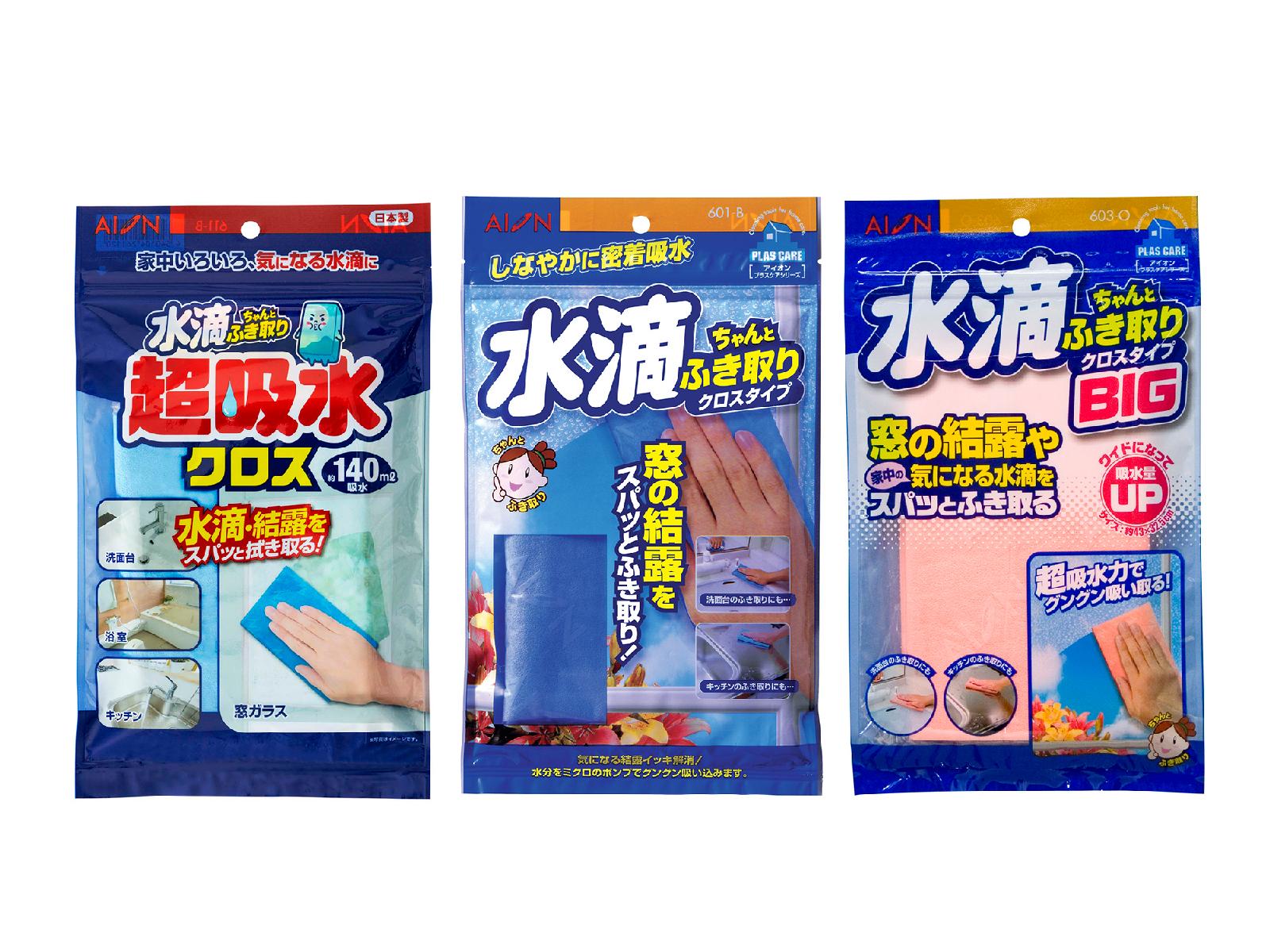 水滴ちゃんと拭き取りシリーズ(家庭内清掃用・結露吸収用スポンジクロス)